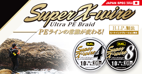 Super X-wire