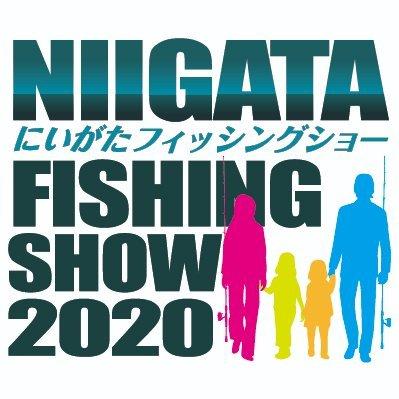 「にいがたフィッシングショー2020」ブース出展!笛木プロ登場!